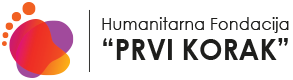 """Humanitarna fondacija """"Prvi korak"""" Logo"""